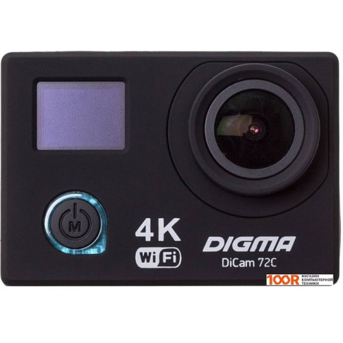 Action-камера Digma DiCam 72C