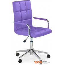 Детский стол Halmar GONZO 2 (фиолетовый)