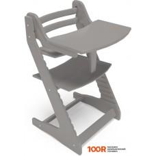 Детский стол Millwood Вырастайка со съемным столиком (серый)