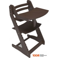Детский стол Millwood Вырастайка со съемным столиком (шоколад)