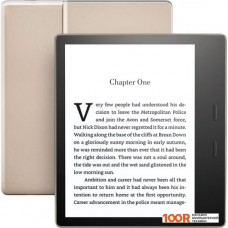 Электронная книга Amazon Kindle Oasis 2017 32GB (золотистый)
