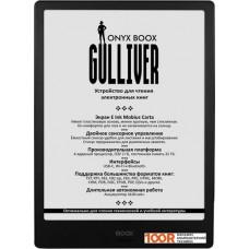 Электронная книга Onyx BOOX Gulliver