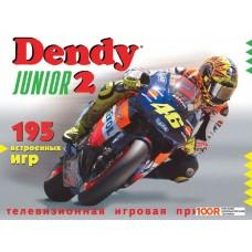 Игровыя консоль Dendy Junior 2 (195 игр)