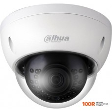 Камера видеонаблюдения Dahua DH-HAC-HDBW2231EP-0280B