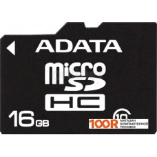 Карта памяти A-Data microSDHC (Class 10) 16GB + SD-адаптер (AUSDH16GCL10-RA1)