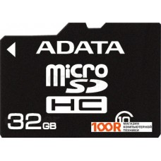 Карта памяти A-Data microSDHC (Class 10) 32GB + SD-адаптер (AUSDH32GCL10-RA1)