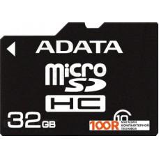 Карта памяти A-Data microSDHC (Class 10) 32GB (AUSDH32GCL10-R)