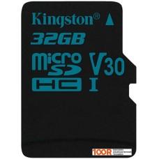 Карта памяти Kingston Canvas Go! SDCG2/32GBSP microSDHC 32GB
