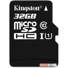 Карта памяти Kingston microSDHC (Class 10) U1 32GB [SDCIT/32GBSP]