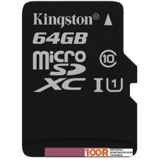 Карта памяти Kingston microSDXC UHS-I (Class 10) 64GB [SDC10G2/64GBSP]