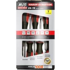 Набор ручных инструментов AVS OS-7B (7 предметов)