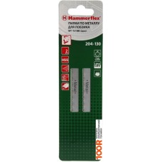 Набор ручных инструментов Hammer 204-130 (2 предмета)