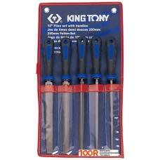 Набор ручных инструментов King Tony 1015GQ (5 предметов)