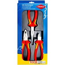 Набор ручных инструментов Knipex 002012 (3 предмета)
