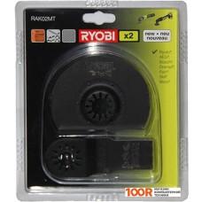 Набор ручных инструментов Ryobi RAK02MT 2 предмета
