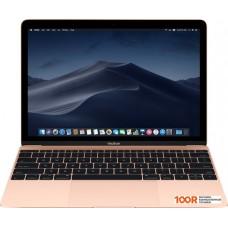Ноутбук Apple MacBook (2018 год)