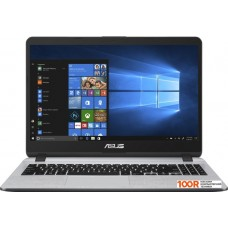 Ноутбук ASUS A507UF-BQ362