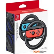 Руль Nintendo Два руля Joy-Con