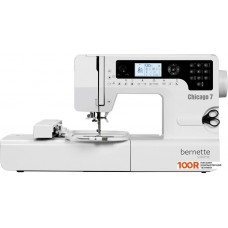 Швейная машина Bernina Bernette Chicago 7