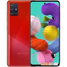 Смартфон Samsung Galaxy A51 SM-A515F/DSM 6GB/128GB (красный)