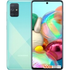 Смартфон Samsung Galaxy A71 SM-A715F/DS 8GB/128GB (голубой)