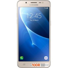 Смартфон Samsung Galaxy J5 (2016) Gold [J510F]