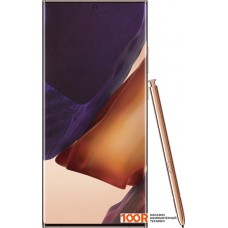 Смартфон Samsung Galaxy Note20 Ultra 5G SM-N9860 12GB/256GB (бронзовый)