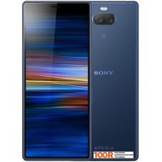 Смартфон Sony Xperia 10 I4193 Dual SIM 4GB/64GB (темно-синий)