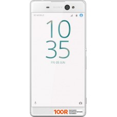 Смартфон Sony Xperia XA Ultra White