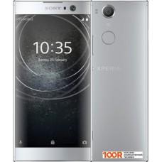 Смартфон Sony Xperia XA2 Dual 32GB (серебристый)