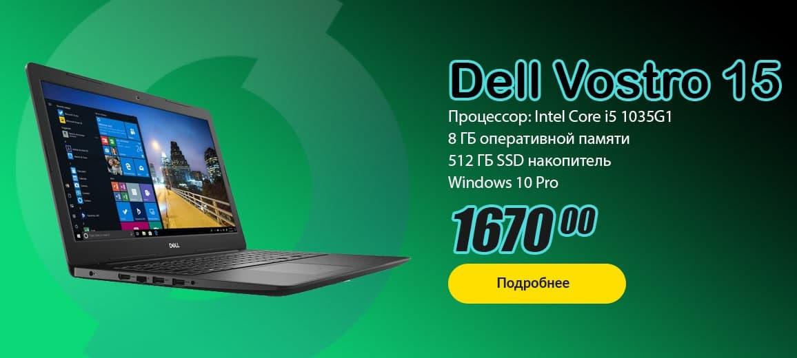 Dell Vostro 15 3591-295580